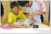 媽媽play_20110816_黌教室包班烘焙:媽媽play_20110816_黌教室包班烘焙_015.JPG
