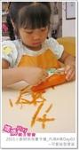 媽媽play_2011小廚師烘焙夏令營_內湖A梯Day03:媽媽play_2011小廚師烘焙夏令營_內湖A梯Day03_013.JPG