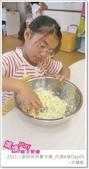 媽媽play_2011小廚師烘焙夏令營_內湖A梯Day05:媽媽play_2011小廚師烘焙夏令營_內湖A梯Day05_004.JPG