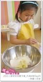 媽媽play_2011小廚師烘焙夏令營_內湖A梯Day05:媽媽play_2011小廚師烘焙夏令營_內湖A梯Day05_161.JPG