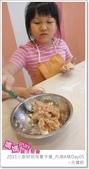 媽媽play_2011小廚師烘焙夏令營_內湖B梯Day05:媽媽play_2011小廚師烘焙夏令營_內湖A梯Day05_060.JPG