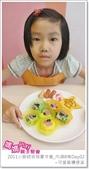 媽媽play_2011小廚師烘焙夏令營_內湖B梯Day03:媽媽play_2011小廚師烘焙夏令營_內湖B梯Day03_155.JPG
