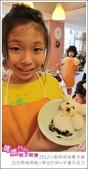 2012小廚師烘焙夏令營_A梯Day01_拉拉熊咖哩飯+蝶谷巴特+手繪巧克力:20120716_媽媽play_夏令營A梯Day01_178.JPG