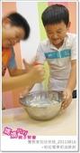 媽媽play_20110816_黌教室包班烘焙:媽媽play_20110816_黌教室包班烘焙_016.JPG