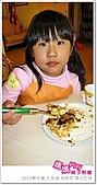 媽媽play_2010寒令營_大阪燒_布朗尼_蝶古巴特_990202:媽媽play_2010寒令營_大阪燒_布朗尼_蝶古巴特001.JPG