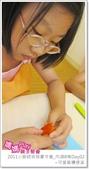 媽媽play_2011小廚師烘焙夏令營_內湖B梯Day03:媽媽play_2011小廚師烘焙夏令營_內湖B梯Day03_076.JPG