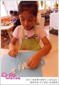 20150824_媽媽play夏令營B_Day01_漢堡串燒+杯子蛋糕+造型翻糖:20150824_媽媽play夏令營B_Day01_漢堡串燒+杯子CAKE+造型翻糖053.JPG