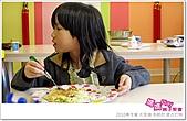 媽媽play_2010寒令營_大阪燒_布朗尼_蝶古巴特_990202:媽媽play_2010寒令營_大阪燒_布朗尼_蝶古巴特005.JPG