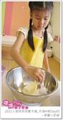 媽媽play_2011小廚師烘焙夏令營_內湖A梯Day05:媽媽play_2011小廚師烘焙夏令營_內湖A梯Day05_162.JPG