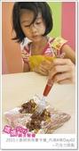 媽媽play_2011小廚師烘焙夏令營_內湖A梯Day02:媽媽play_2011小廚師烘焙夏令營_內湖A梯Day02_097.JPG