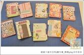晴晴十歲生日:晴10歲生日_媽媽play_手作相本064.JPG