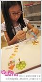 2012小廚師烘焙夏令營_A梯Day01_拉拉熊咖哩飯+蝶谷巴特+手繪巧克力:20120716_媽媽play_夏令營A梯Day01_241.JPG
