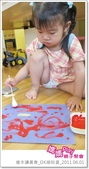 媽媽play_親子繪本讀書會_OK繃貼畫:媽媽play_繪本讀書_OK繃貼畫_20110601_003.JPG