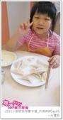媽媽play_2011小廚師烘焙夏令營_內湖B梯Day05:媽媽play_2011小廚師烘焙夏令營_內湖A梯Day05_091.JPG