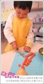 2012小廚師烘焙夏令營_A梯Day01_拉拉熊咖哩飯+蝶谷巴特+手繪巧克力:20120716_媽媽play_夏令營A梯Day01_054.JPG