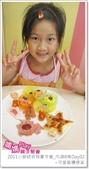 媽媽play_2011小廚師烘焙夏令營_內湖B梯Day03:媽媽play_2011小廚師烘焙夏令營_內湖B梯Day03_156.JPG