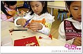 媽媽play_2010寒令營_大阪燒_布朗尼_蝶古巴特_990202:媽媽play_2010寒令營_大阪燒_布朗尼_蝶古巴特011.JPG