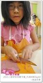 媽媽play_2011小廚師烘焙夏令營_內湖A梯Day02:媽媽play_2011小廚師烘焙夏令營_內湖A梯Day02_058.JPG