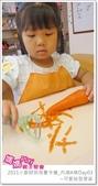 媽媽play_2011小廚師烘焙夏令營_內湖A梯Day03:媽媽play_2011小廚師烘焙夏令營_內湖A梯Day03_015.JPG