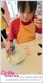 2012小廚師烘焙夏令營_A梯Day01_拉拉熊咖哩飯+蝶谷巴特+手繪巧克力:20120716_媽媽play_夏令營A梯Day01_158.JPG