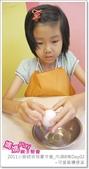 媽媽play_2011小廚師烘焙夏令營_內湖B梯Day03:媽媽play_2011小廚師烘焙夏令營_內湖B梯Day03_080.JPG