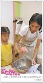 媽媽play_2011小廚師烘焙夏令營_內湖B梯Day05:媽媽play_2011小廚師烘焙夏令營_內湖A梯Day05_020.JPG
