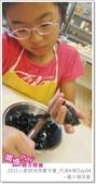 媽媽play_2011小廚師烘焙夏令營_內湖A梯Day04:媽媽play_2011小廚師烘焙夏令營_內湖A梯Day04_018.JPG
