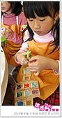 媽媽play_2010寒令營_大阪燒_布朗尼_蝶古巴特_990202:媽媽play_2010寒令營_大阪燒_布朗尼_蝶古巴特013.JPG
