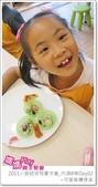 媽媽play_2011小廚師烘焙夏令營_內湖B梯Day03:媽媽play_2011小廚師烘焙夏令營_內湖B梯Day03_157.JPG