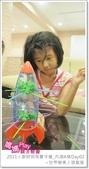 媽媽play_2011小廚師烘焙夏令營_內湖A梯Day02:媽媽play_2011小廚師烘焙夏令營_內湖A梯Day02_141.JPG