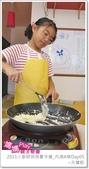 媽媽play_2011小廚師烘焙夏令營_內湖B梯Day05:媽媽play_2011小廚師烘焙夏令營_內湖A梯Day05_021.JPG