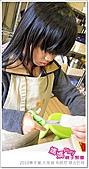 媽媽play_2010寒令營_大阪燒_布朗尼_蝶古巴特_990202:媽媽play_2010寒令營_大阪燒_布朗尼_蝶古巴特015.JPG