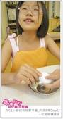 媽媽play_2011小廚師烘焙夏令營_內湖B梯Day03:媽媽play_2011小廚師烘焙夏令營_內湖B梯Day03_082.JPG