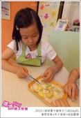 20150824_媽媽play夏令營B_Day01_漢堡串燒+杯子蛋糕+造型翻糖:20150824_媽媽play夏令營B_Day01_漢堡串燒+杯子CAKE+造型翻糖121.JPG