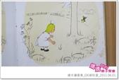 媽媽play_親子繪本讀書會_OK繃貼畫:媽媽play_繪本讀書_OK繃貼畫_20110601_037.JPG