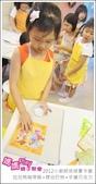 2012小廚師烘焙夏令營_A梯Day01_拉拉熊咖哩飯+蝶谷巴特+手繪巧克力:20120716_媽媽play_夏令營A梯Day01_227.JPG