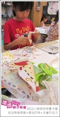 2012小廚師烘焙夏令營_A梯Day01_拉拉熊咖哩飯+蝶谷巴特+手繪巧克力:20120716_媽媽play_夏令營A梯Day01_256.JPG