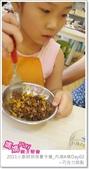 媽媽play_2011小廚師烘焙夏令營_內湖A梯Day02:媽媽play_2011小廚師烘焙夏令營_內湖A梯Day02_099.JPG