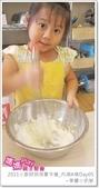 媽媽play_2011小廚師烘焙夏令營_內湖A梯Day05:媽媽play_2011小廚師烘焙夏令營_內湖A梯Day05_164.JPG