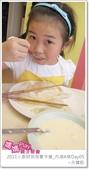 媽媽play_2011小廚師烘焙夏令營_內湖B梯Day05:媽媽play_2011小廚師烘焙夏令營_內湖A梯Day05_093.JPG