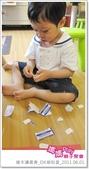 媽媽play_親子繪本讀書會_OK繃貼畫:媽媽play_繪本讀書_OK繃貼畫_20110601_005.JPG