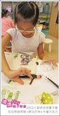 2012小廚師烘焙夏令營_A梯Day01_拉拉熊咖哩飯+蝶谷巴特+手繪巧克力:20120716_媽媽play_夏令營A梯Day01_243.JPG