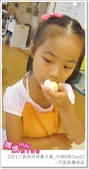 媽媽play_2011小廚師烘焙夏令營_內湖B梯Day03:媽媽play_2011小廚師烘焙夏令營_內湖B梯Day03_084.JPG