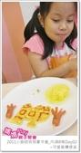 媽媽play_2011小廚師烘焙夏令營_內湖B梯Day03:媽媽play_2011小廚師烘焙夏令營_內湖B梯Day03_160.JPG