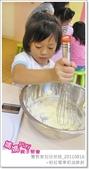 媽媽play_20110816_黌教室包班烘焙:媽媽play_20110816_黌教室包班烘焙_019.JPG