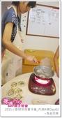 媽媽play_2011小廚師烘焙夏令營_內湖A梯Day02:媽媽play_2011小廚師烘焙夏令營_內湖A梯Day02_062.JPG