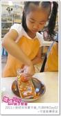 媽媽play_2011小廚師烘焙夏令營_內湖B梯Day03:媽媽play_2011小廚師烘焙夏令營_內湖B梯Day03_085.JPG