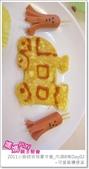 媽媽play_2011小廚師烘焙夏令營_內湖B梯Day03:媽媽play_2011小廚師烘焙夏令營_內湖B梯Day03_161.JPG