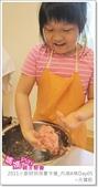 媽媽play_2011小廚師烘焙夏令營_內湖B梯Day05:媽媽play_2011小廚師烘焙夏令營_內湖A梯Day05_023.JPG