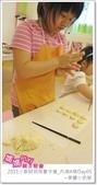 媽媽play_2011小廚師烘焙夏令營_內湖B梯Day05:媽媽play_2011小廚師烘焙夏令營_內湖A梯Day05_186.JPG
